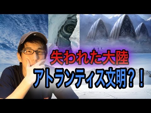 南極にまつわる都市伝説!!(下ネタあり)