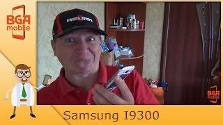 Samsung I9300 не работает микрофон и слуховой динамик