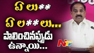 Thummala Nageswara Rao Sensational Comments on Congress || Khammam  Market Yard Issue