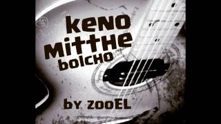 keno mitthe bolcho with guitar