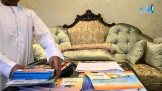 أصغر كاتب إماراتي يهدي الشيخ محمد بن زايد قصة