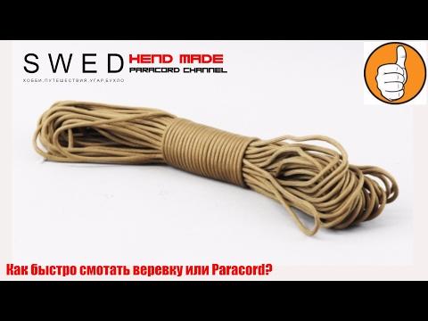 Как скрутить верёвку своими руками 79