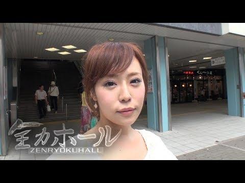全力ホール No.02 MOE