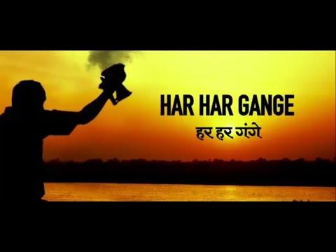 Clean Ganga mission - Narendra Modi's mission to Clean Ganga