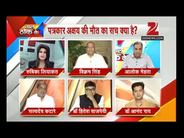 Mystery behind the deaths of Vyapam Scam continues- Part II