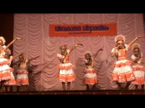Malayalam Folkdance By Amrutha S video