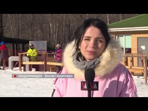 Чем опасны зимние виды спорта