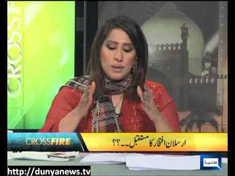 Dunya News-CROSS FIRE-30-08-2012