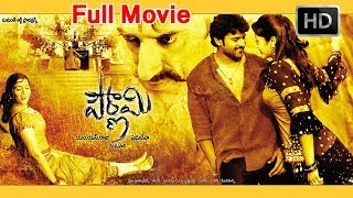 Pournami Full Length Telugu Movie  DVD Rip