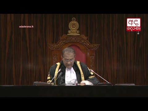 supreme court determ|eng
