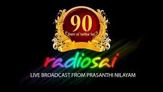 Cultural Program by Vidya Vahini Schools (Day 2) at Prasanthi Nilayam - 14 Feb 2015