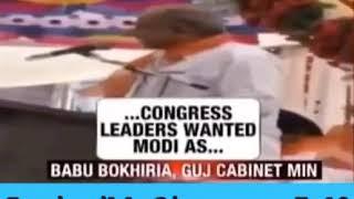 Gujarat BJP Minister Babu Bokhiria said that congress wanted Narendra Modi to become PM in 1947 😂😂