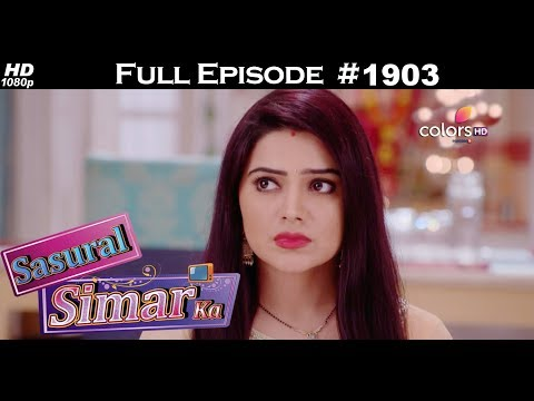 Sasural Simar Ka - 3rd August 2017 - ससुराल सिमर का - Full Episode thumbnail