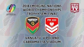 Вануату : Польша