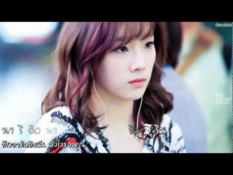 [SubThai]Taeyeon - Only One (That Winter, The Wind Blows Ost.)