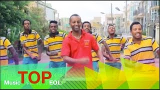 New Ethiopian Music 2016 - Yidne Oslo - Lebe Tenesa - (Official Music Video)