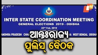 Cops of 5 States to hold preparatory meeting in Bhubaneswar for Elections 2019