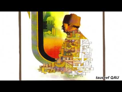 Loh Bhi Tu Qalam Bhi Tu Tera Wajood Alkitab- Naat By Allama Muhammad Iqbal video