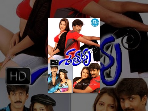 Shatruvu (2004) || Telugu Full Movie || Naveen - Navneet Kaur - Meghana Naidu video