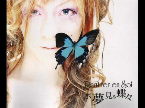 Rentrer En Soi - Mizu Yumemiru Chouchou (studio)