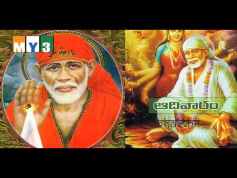 Shirdi Sai Baba Nitya Parayanam - Sunday - Shri Saibaba Satcharitra Parayanam - Bhakti Songs video