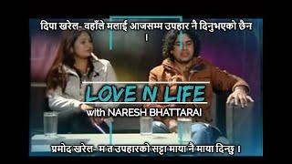 Pramod Kharel Love n Life 070 10 02 final movie