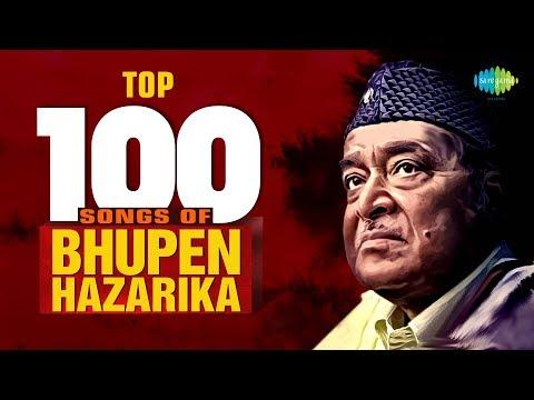 Top 100 Songs Of Bhupen Hazarika | Ami Ek Jajabar | Manush Manusher Jannya | Hey Dola Hey Dola