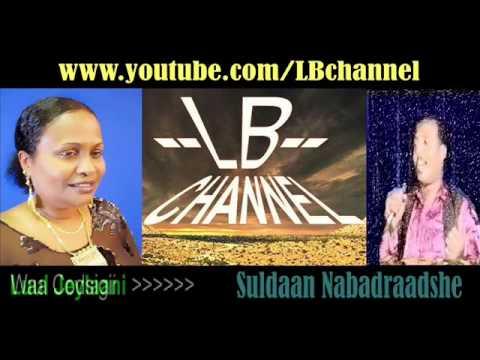 Maryan Naasir iyo Axmed Shariif