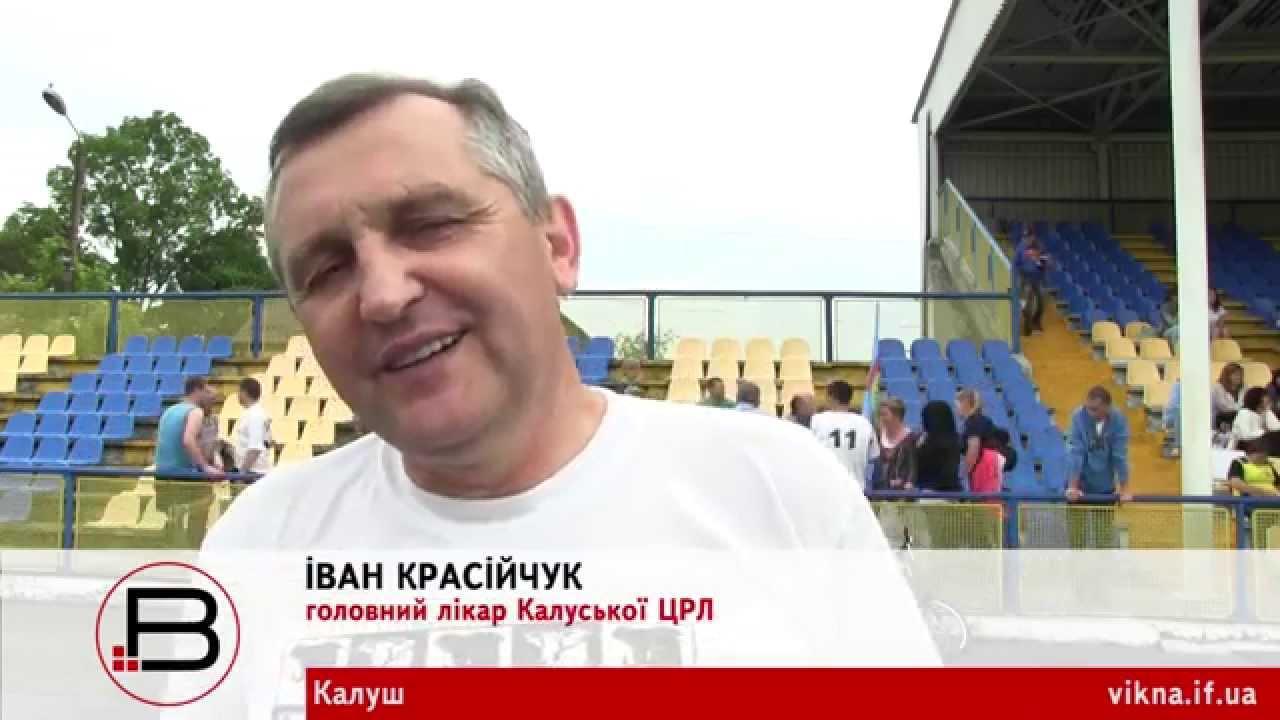 Медики Калуської ЦРЛ отримали Кубок міжрайонної Спартакіади, перемігши шість команд