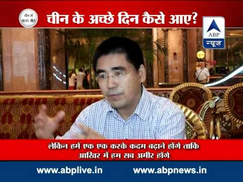 Ground Zero: ABP News examines China's growth and lessons for India