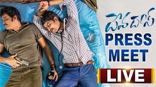Devadas Movie Team Press Meet LIVE | Nagarjuna | Nani