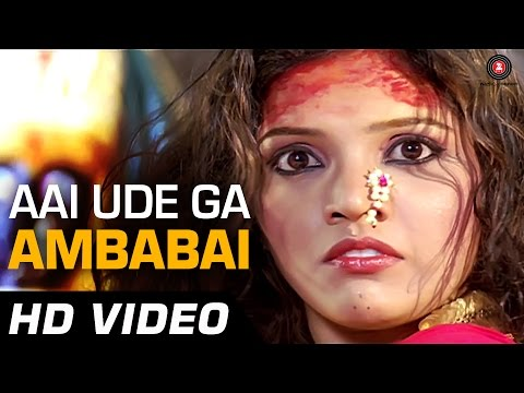 Aai Ude Ga Ambabai | De Dhakka | Full Song | Marathi Devotional Song video