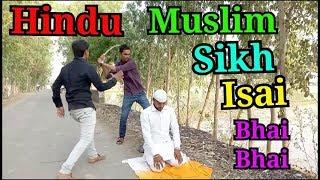 Hindu Muslim Sikh Isai John Raza  | J2R || Hindu Vs Muslim