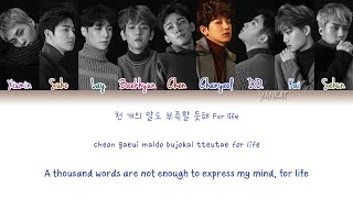 EXO For Life Color Coded Han Rom Eng Lyrics by Yankat
