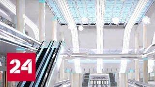 Новое метро в новом году: московская подземка увеличится на 20 станций