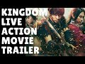 KINGDOM MANGA/ANIME LIVE ACTION MOVIE ADAPTATION TRAILER BREAKDOWN AND DISCUSSION キングダム