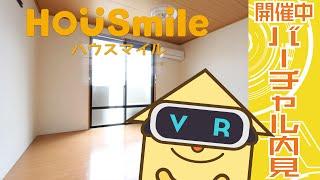 佐古八番町 アパート 1DKの動画説明