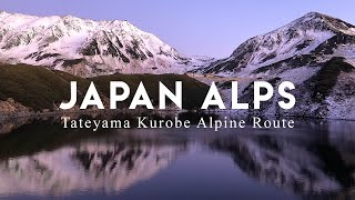 How to travel The Tateyama Japan Alpine Route | Where to travel in Japan?