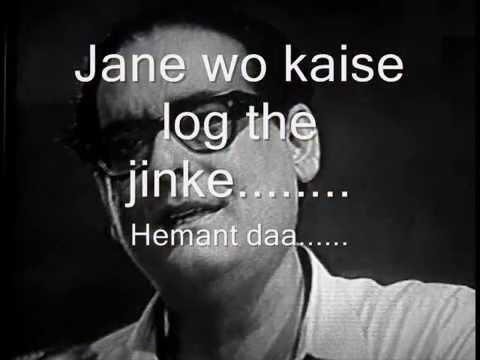 Jane woh kaise log - Pyaasa