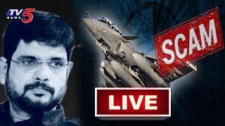 రఫెల్ కొనుగోలుపై విపక్షాల ఆరోపణల్లో నిజమెంత..? | TV5 Murthy Live Discussion