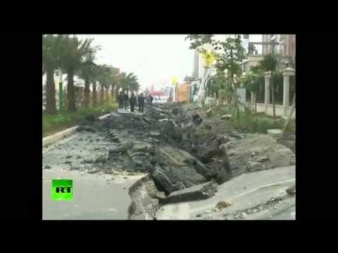 Massive EXPLOSION in China: Beihai road was blown up by sewer burst