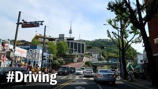 Drive around Seoul Namsan Tower (Sowol road) : Best Scenic Road [?? ??? ????]