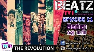 TV 1 | BEATZ | EP 21 | REVOLUTION | 06-04-18