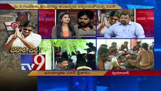 Pawan Kalyan's Telangana Yatra a welcome move - Kathi Mahesh