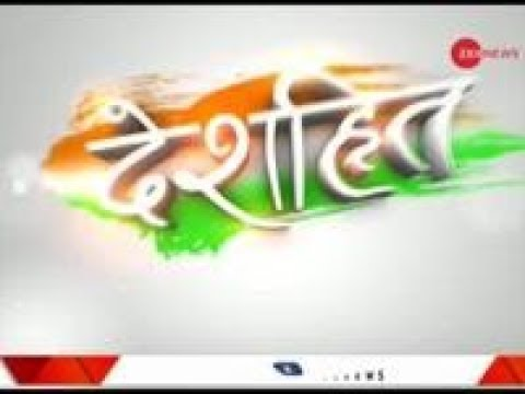 Deshhit: Watch how Zee News busted Congress lie on 'doctored video'