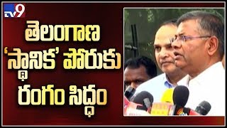 Preparations underway for local body polls in Telangana