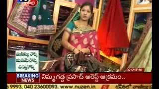 Snehitha With Party Wear Sarees(TV5)