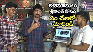 Hero Srikanth OFFICIAL App Launch | Ra Raa Telugu movie | Filmylooks
