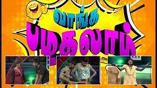 Vaanga Palagalam  - Vasantham TV 07-10-2018