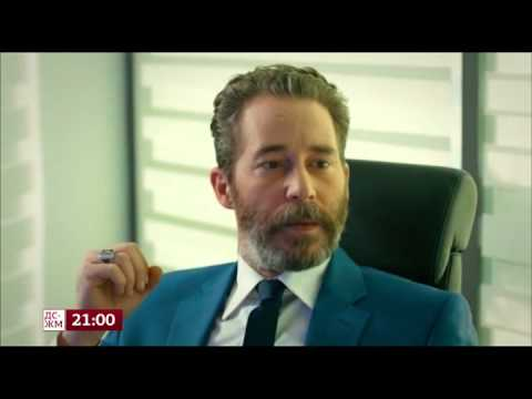 Кадры из фильма урланган тагдыр турецкий сериал на русском языке 101